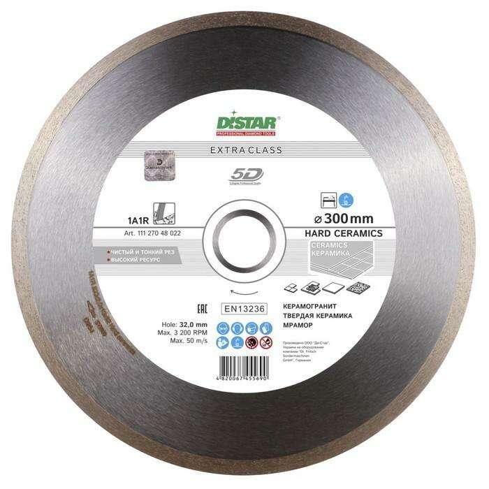 Диск алмазный сплошной DISTAR Hard Ceramics, керамическая плитка, 300 х 2 х 25,4 мм