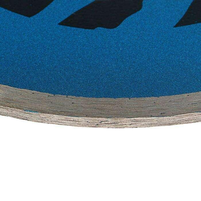 Диск алмазный отрезной TUNDRA basic, сплошной, мокрый рез, 150 х 22 мм