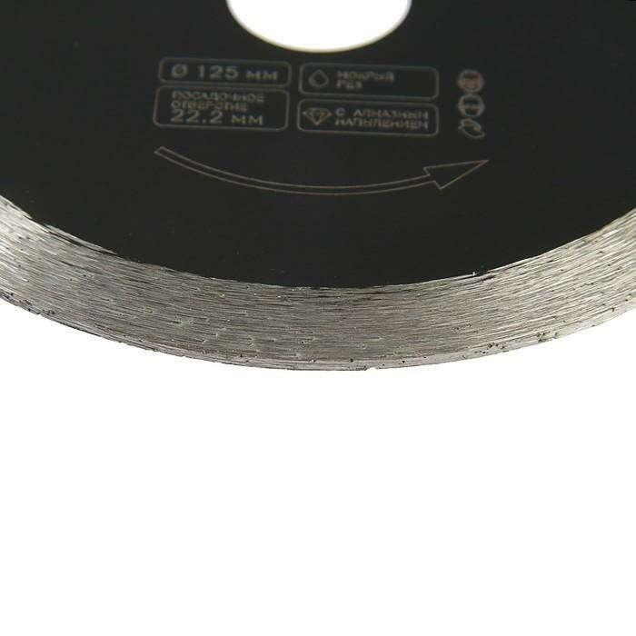 Диск алмазный отрезной тонкий TUNDRA premium, сплошной, мокрый рез, 125 х 1.4 x 22 мм