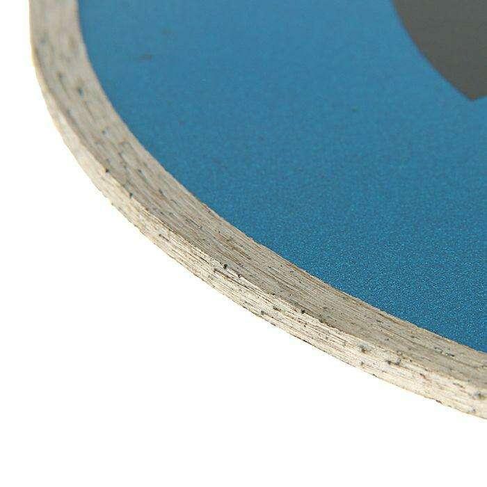 Диск алмазный отрезной TUNDRA basic, сплошной, мокрый рез, 230 х 22 мм