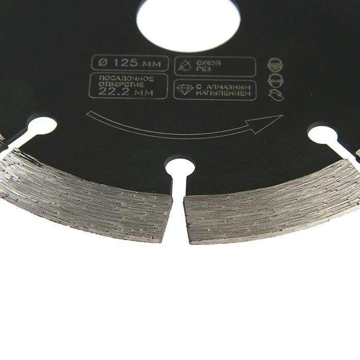 Диск алмазный отрезной тонкий TUNDRA premium, сегментный, сухой рез, 125 х 1.4 x 22 мм