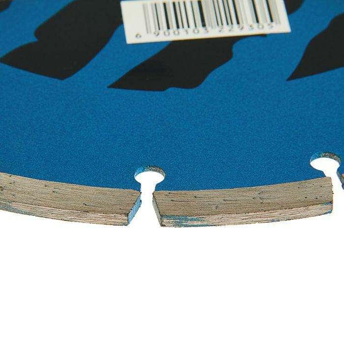 Диск алмазный отрезной TUNDRA basic, сегментный, сухой рез, 230 х 22 мм