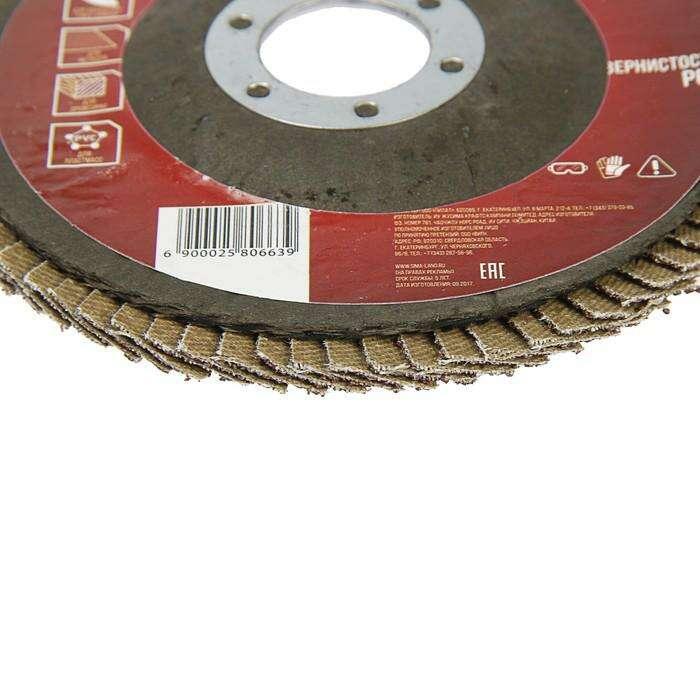 Круг лепестковый торцевой LOM, 115 × 22 мм, Р60