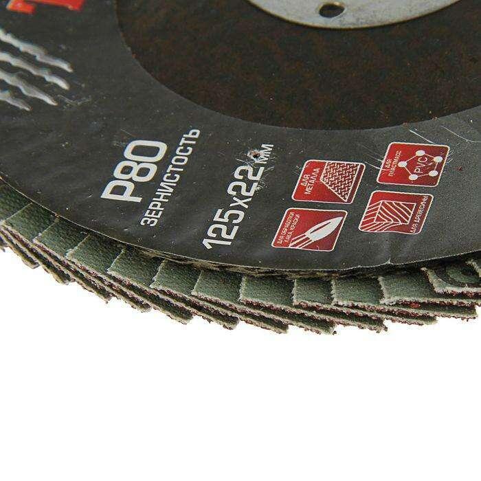 Круг лепестковый торцевой конический TUNDRA basic, 125 х 22 мм, Р80