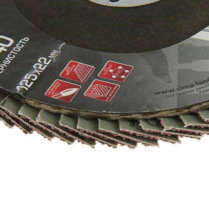 Круг лепестковый торцевой конический TUNDRA basic, 125 х 22 мм, Р40