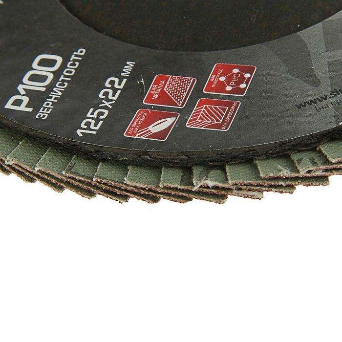 Круг лепестковый торцевой конический TUNDRA basic, 125 х 22 мм, Р100