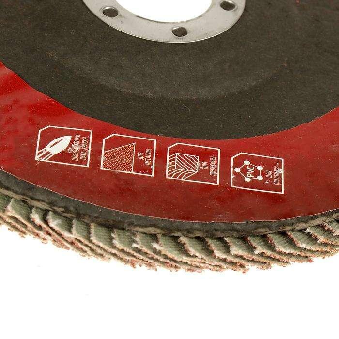 Круг лепестковый торцевой LOM, 150 × 22 мм, Р40