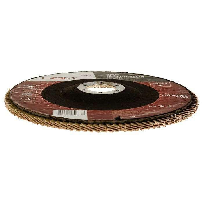 Круг лепестковый торцевой LOM, 150 × 22 мм, Р100