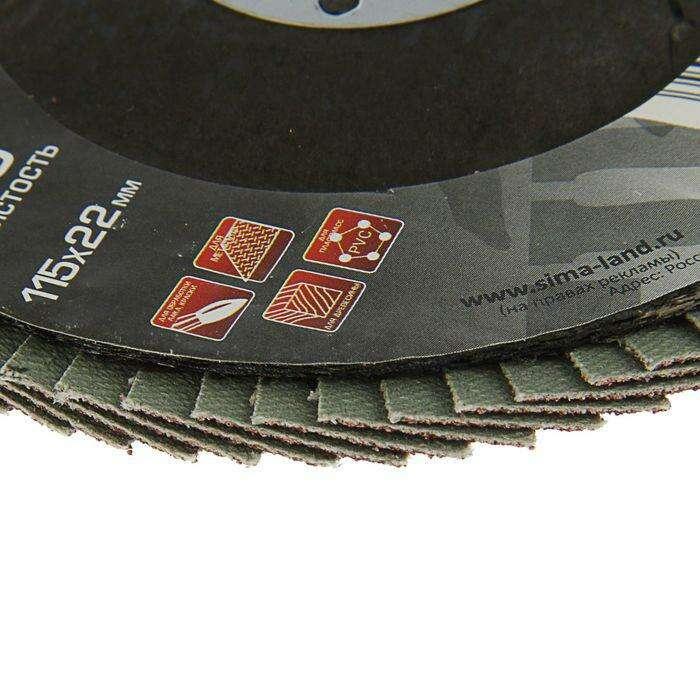 Круг лепестковый торцевой конический TUNDRA basic, 115 х 22 мм, Р100