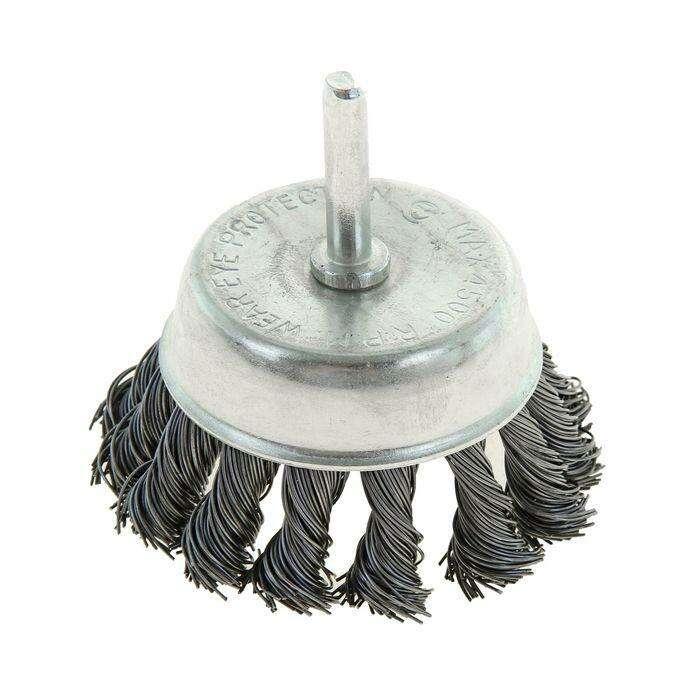 """Щетка металлическая для дрели TUNDRA basic, со шпилькой, крученая проволока, """"чашка"""", 75 мм"""