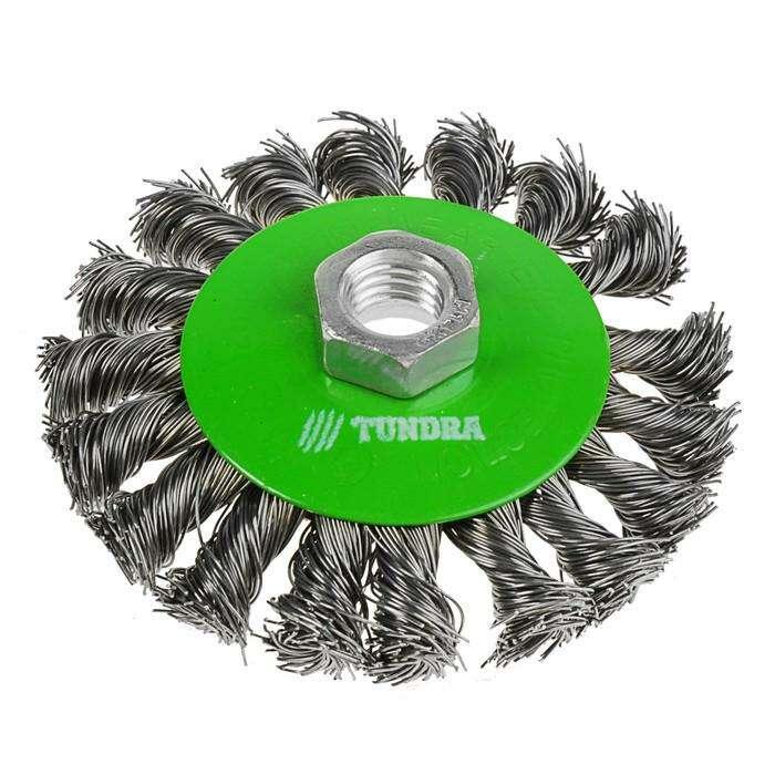 """Щетка металлическая для УШМ TUNDRA basic, крученая проволока, """"тарелка"""", М14, 100 мм"""