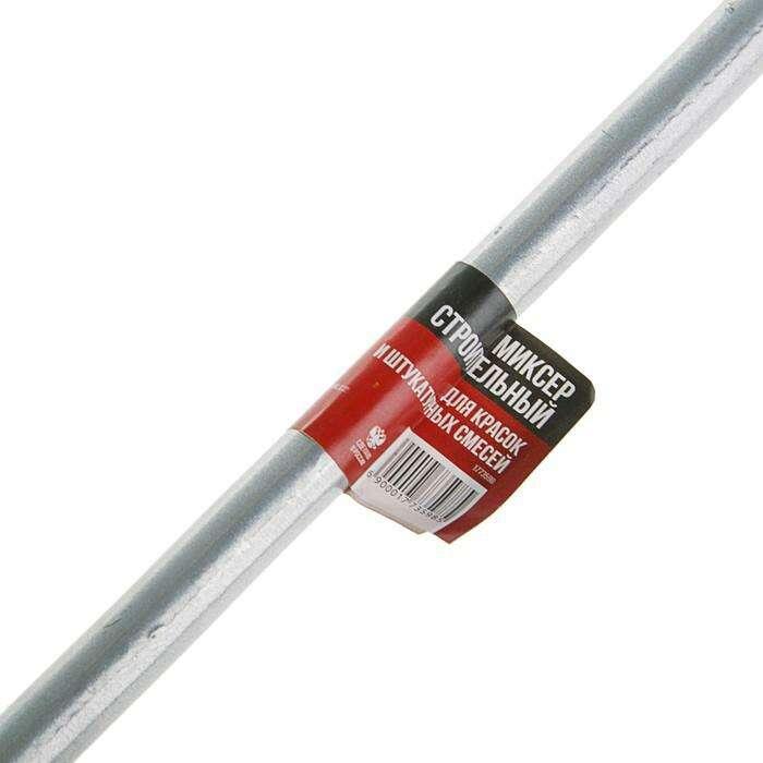 Миксер LOM, для песчано-гравийных смесей, 120х600 мм, SDS+ хвостовик