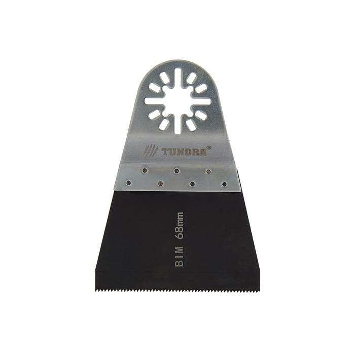 Насадка для МФИ TUNDRA трапециевидная по металлу, BiM, 68 мм, мелкий зуб