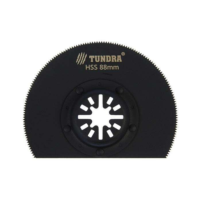 Насадка отрезная для МФИ TUNDRA полукруг по металлу, BiM, диаметр 88 мм, мелкий зуб