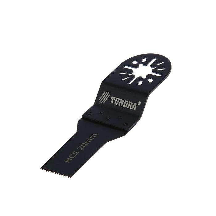 Насадка для МФИ TUNDRA прямая по дереву, HCS, 20 мм, мелкий зуб