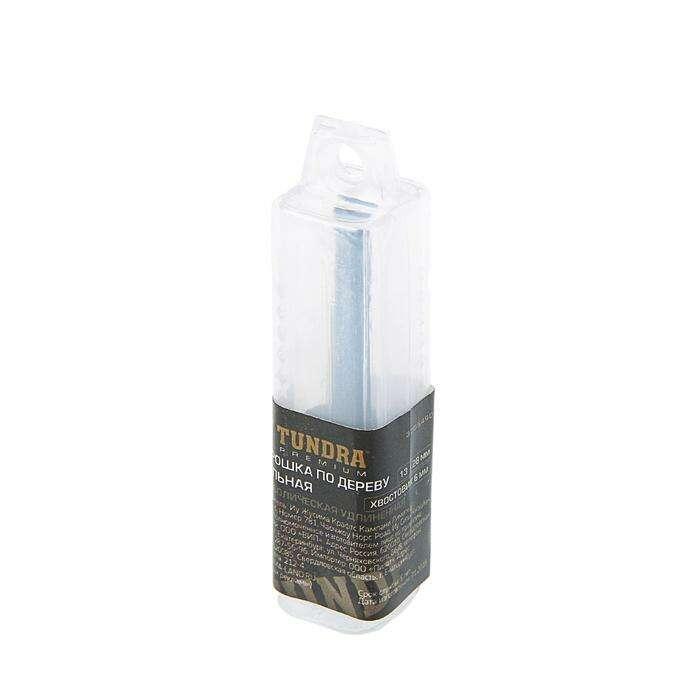 Шарошка по дереву TUNDRA premium стальная, параболическая удлин. 13 x 28 мм, хвостовик 6 мм