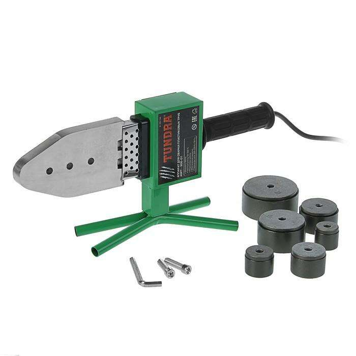Аппарат для сварки пластиковых труб TUNDRA, 900 Вт, комплект насадок  20-63 мм, 50-300°