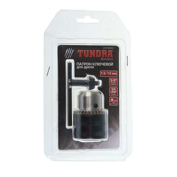 "Патрон для дрели TUNDRA basic, 3/8"" - 24 UNF, 1.5 - 13 мм"