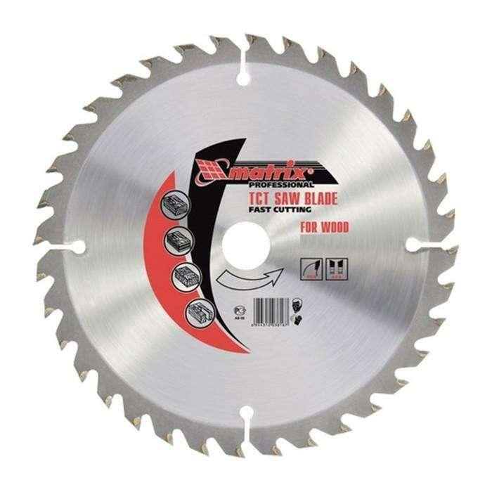 Пильный диск по дереву MATRIX Professional, 150 х 20 мм, 36 зубьев + кольцо 16/20
