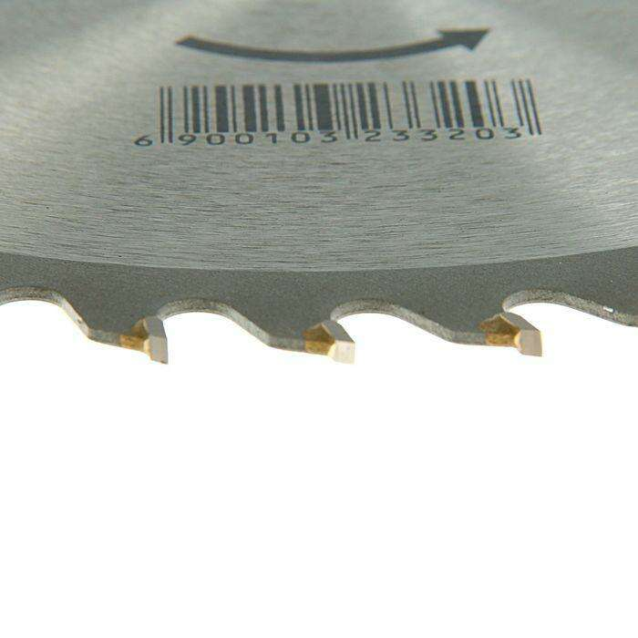 Диск пильный по дереву TUNDRA basic, 200 х 32 х 40 зубьев + кольца 20/32 и 16/32