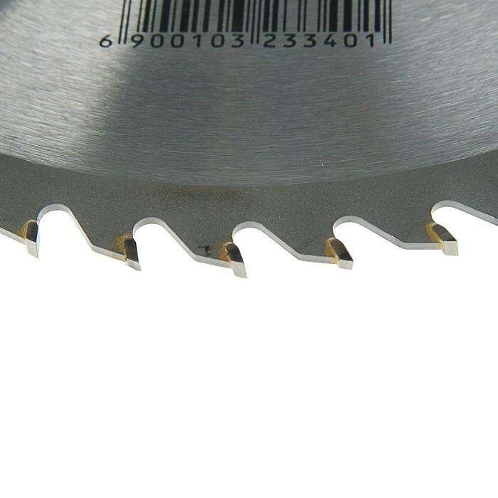 Диск пильный по дереву TUNDRA basic, 230 х 32 х 48 зубьев + кольца 20/32 и 16/32