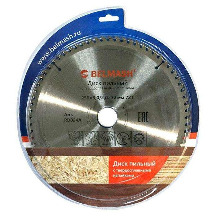 Диск пильный BELMASH 250х3,0/2,0х32 мм, 72Т