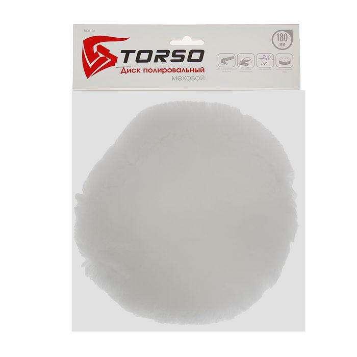 Насадка для полировки TORSO, из искусственного меха, с ободом на завязке, 180 мм