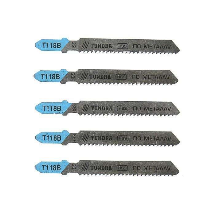 Полотна для электролобзика TUNDRA basic, по металлу, 5 шт, HSS, 51 х 2 мм. T 118 B