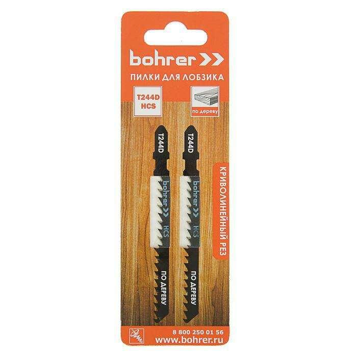 Пилки для лобзиков Bohrer, по дереву, Т244D HCS 100/75мм, шаг 4 мм, 2 шт.