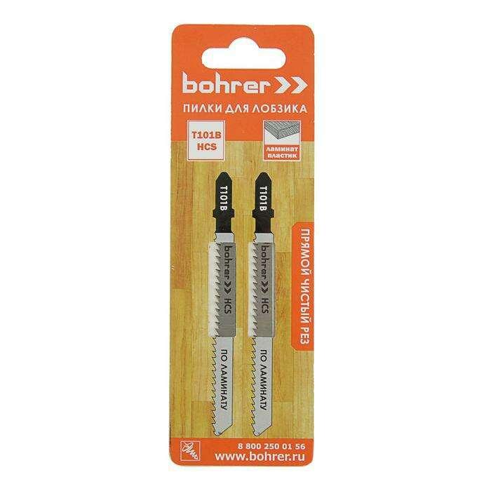 Пилки для лобзиков Bohrer по ламинату Т101B HCS 100/75мм, шаг 2,5 мм, 2 шт.