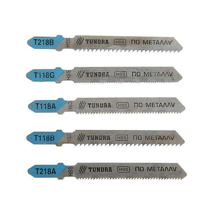 Набор полотен TUNDRA basic, по металлу, 5 шт, HSS, T 118 A, 118 G, 118 B, 218 A, 218 B