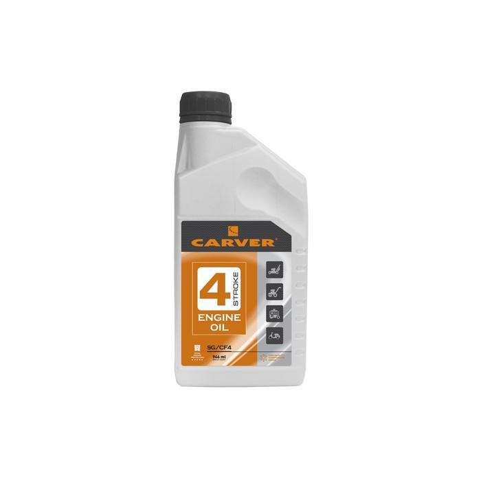 Масло CARVER 4 Stroke Engine oil, для 4Т двигателей, минеральное, SAE30, 0.946 л