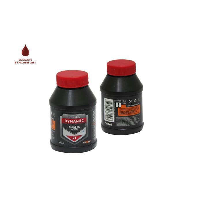 Масло Rezoil DYNAMIC 2Т, для двухтактных двигателей, минеральное, API TB, 0.1 л