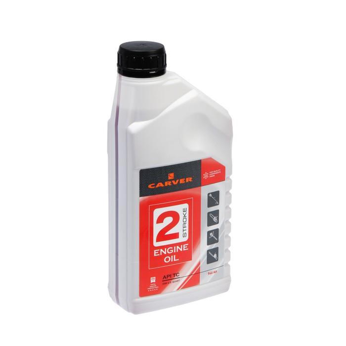 Масло Carver 2 Stroke Engine oil API TC, для 2-х тактных двигателей, минеральное, 0.946 л