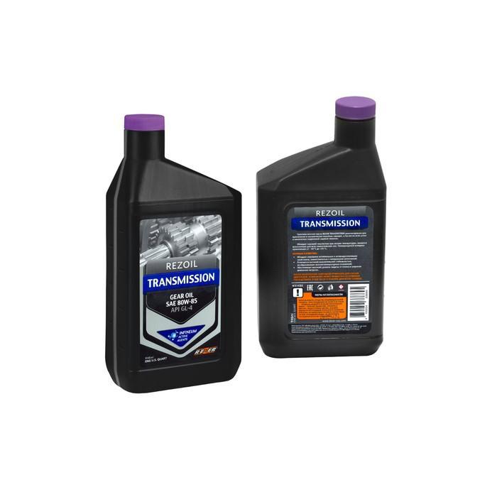 Масло Rezoil TRANSMISSION, трансмиссионное, минеральное, до -30°С, GL4 80W85, 0.946 л
