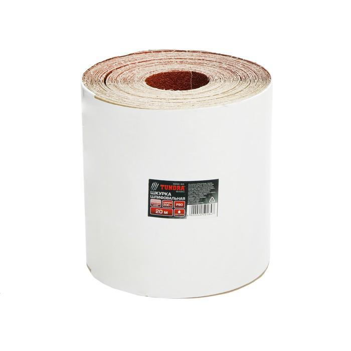 Шкурка шлифовальная в мини-рулонах TUNDRA basic, на тканевой осн. водост., 200мм х 20м, Р80