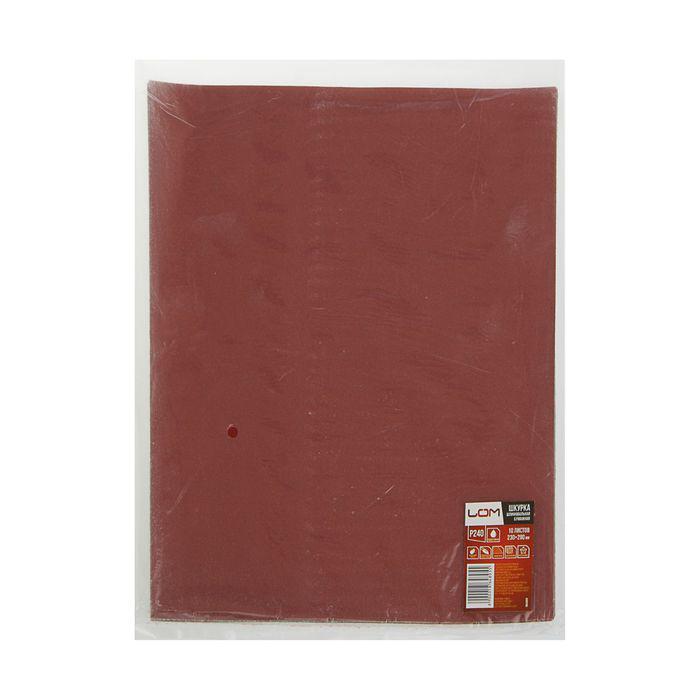 Шкурка шлифовальная в листах LOM, на бумажной основе водостойкая, 230 х 280, Р240, 10 шт.