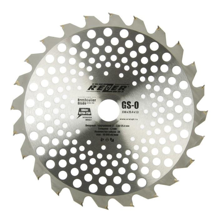 Нож для триммера Rezer GS-O Utra-Pro, 24 зуба, 230ммx25.4ммx1.3мм, твердосплавные резцы