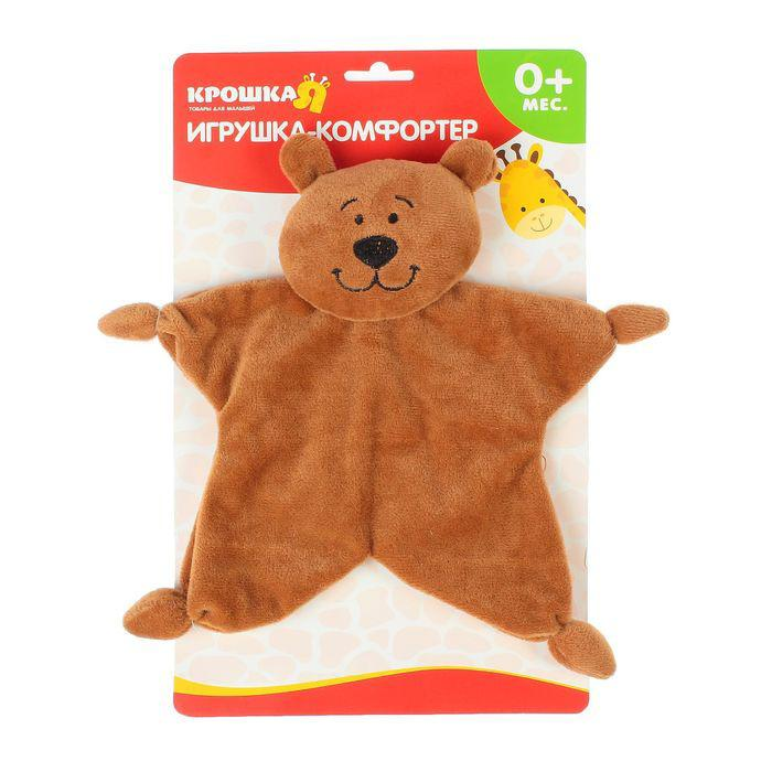 "Комфортер ""Медвежонок"""