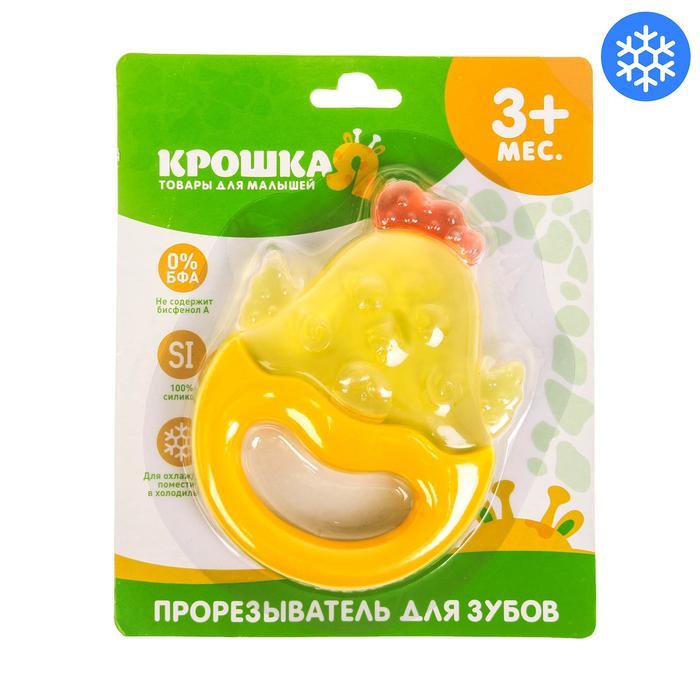 Прорезыватель охлаждающий «Крошка Я. Цыпленок», цвет МИКС
