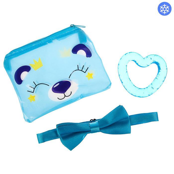 Детский набор «Для Малыша», 2 предмета: бабочка на шею, прорезыватель охлаждающий