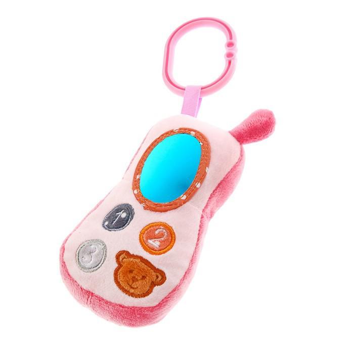 Подвеска-игрушка «Телефончик», цвет розовый