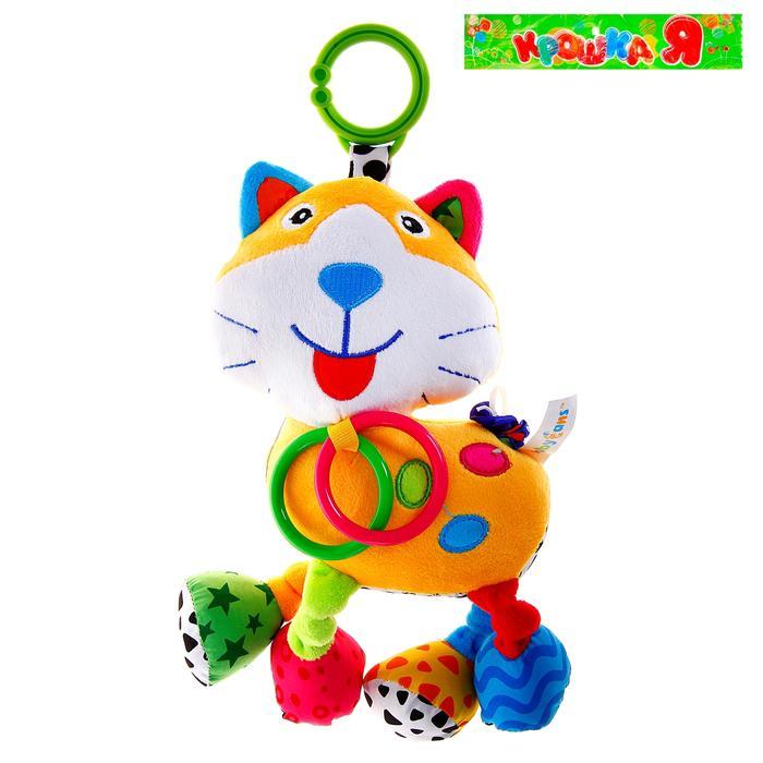 Подвеска детская «Кот», звуковые эффекты
