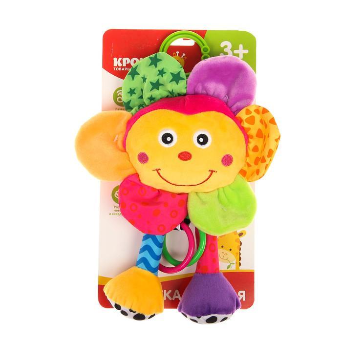 Подвеска детская «Радужный цветочек»