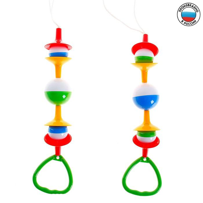 Подвеска-погремушка «Непоседа», цвета МИКС
