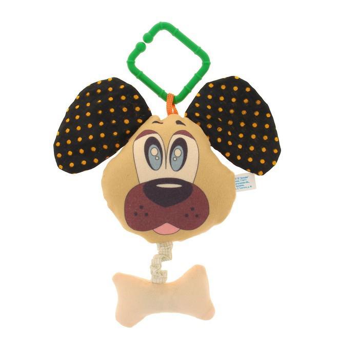 Подвеска детская «Собачка с косточкой», цвета МИКС