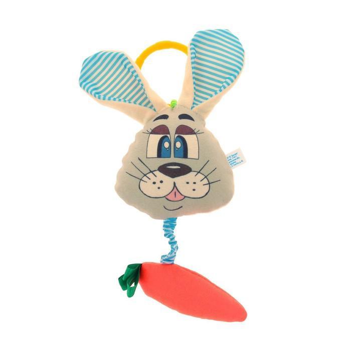 Подвеска детская «Зайка с морковкой», цвета МИКС