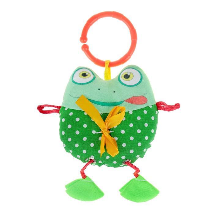 Подвеска детская «Лягушонок», цвета МИКС