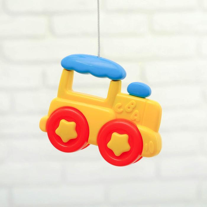 Мобиль музыкальный «Пчёлка. Трактор», 3 игрушки, заводной, без кронштейна