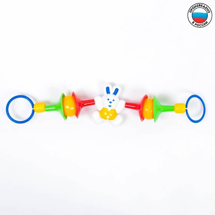 Подвеска на коляску/кроватку «Зайка-гимнаст», цвета МИКС